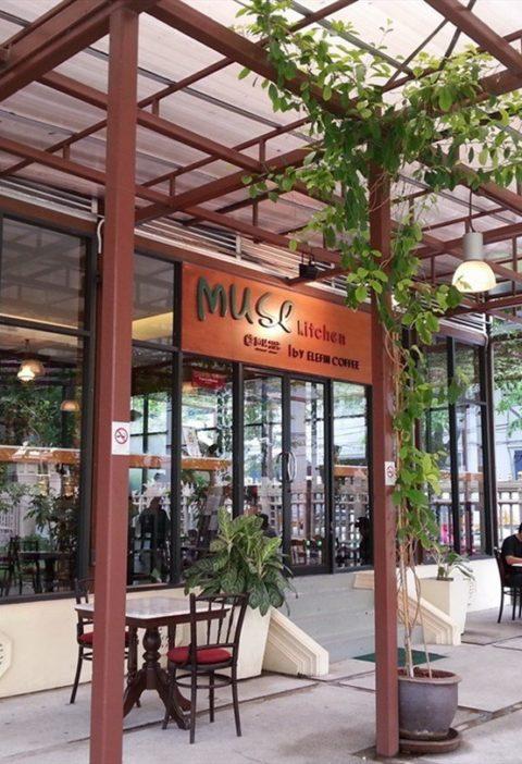 ร้านอร่อยใกล้ MRT