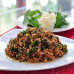 น้ำพริกพริกไทยอ่อน เมนูที่ลดน้ำหนักได้อย่างดีเยี่ยมก็ต้องเลือกเมนูนี้